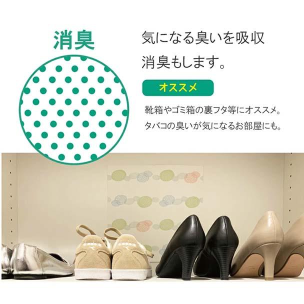 靴箱の湿気対策には貼るだけのシートがおすすめ!